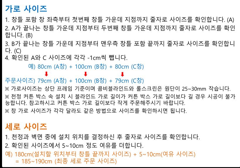 6공간없을경우(2개제작).png